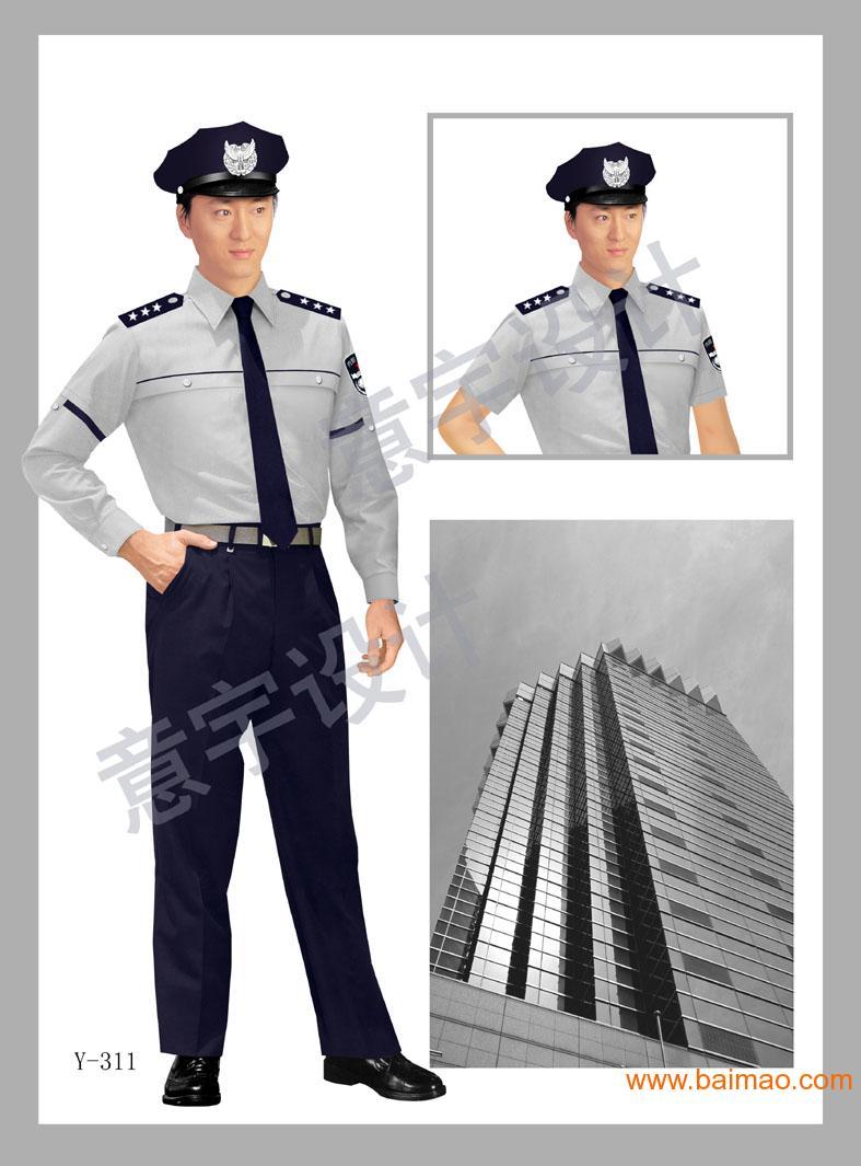 金科物业制服