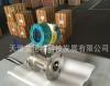 液體LWGY型渦輪流量計