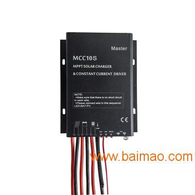 深圳市高MPPT效率太阳能控制器10A生产批发