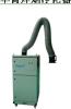 單臂焊接煙塵凈化機