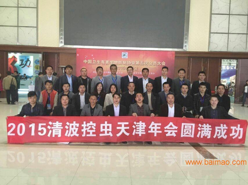 杭州黄胸鼠防治技术服务