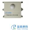 PG-GZ-CG光照传感器/变送器