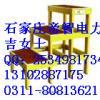 3層絕緣凳;絕緣多層凳;高低凳規格,絕緣凳價格
