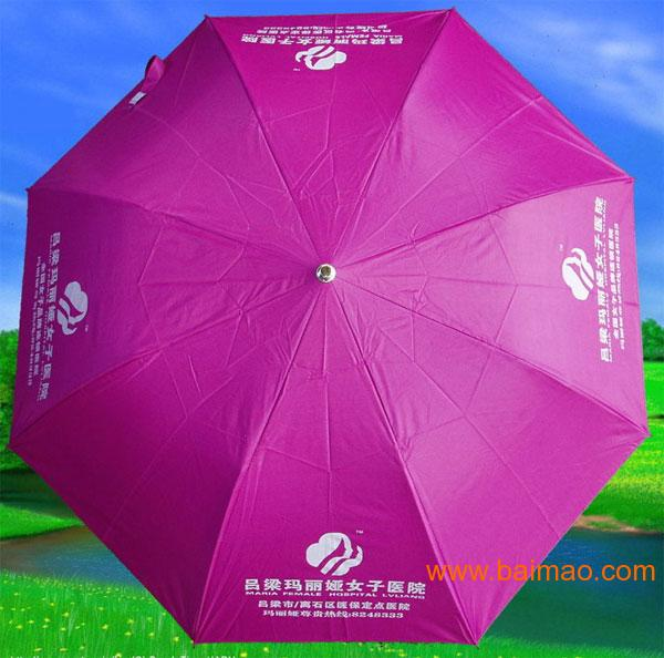 廣告傘制作,禮品傘定做