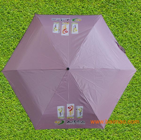 食品禮品傘贈送,廣告傘制作