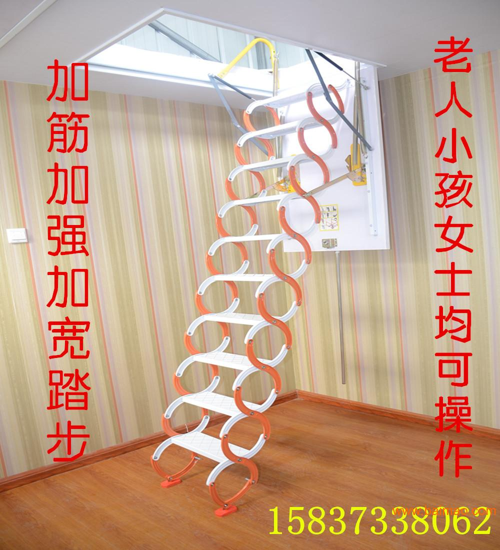 合肥楼梯阁楼顶棚装修效果图 阁楼用楼梯家用升降梯,合肥楼梯阁楼顶