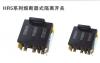 益瑞电器专业生产熔断器式隔离开关,厂家直销HR6-160A。
