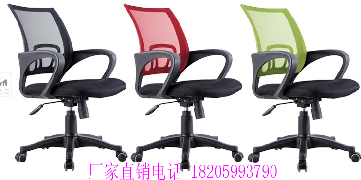 办公椅、职员椅、会议椅、办公桌椅订购、厦门办公椅