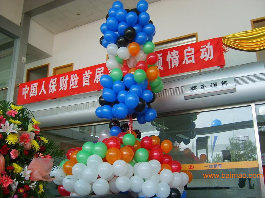 供应四川成都气球加冲氢气氦气 气球装饰