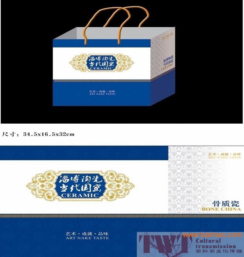 連云港廣告設計,專業定制手提袋