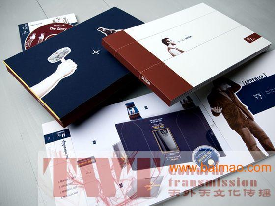 連云港廣告設計,提供畫冊設計