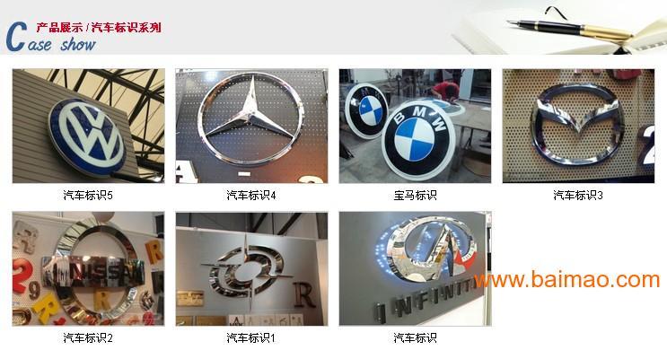 連云港廣告設計,制作鈦金字