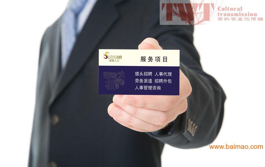 連云港廣告設計,名片設計印刷