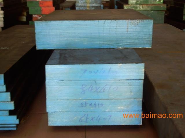 DHA1热作压铸模具钢DHA1模具钢材料