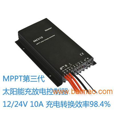 太阳能控制器10A 12V24V 技术好服务周到