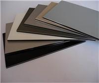 铝塑板安装