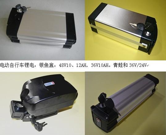 电动车锂电池,电动车锂电池生产厂家图片