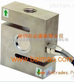 CL301S型称重传感器