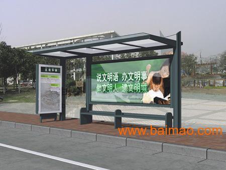 漳州活动商铺,漳州候车亭,漳州小吃车