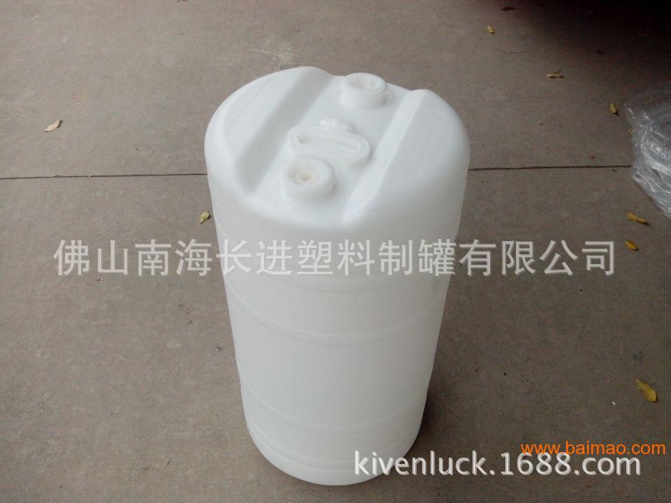 供应60L白色闭口桶 供应白色60L小口塑料桶