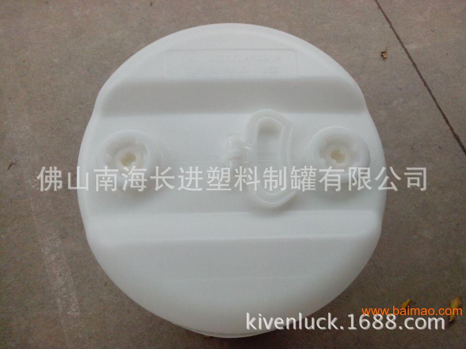 广州提供60L白色小口桶 深圳东莞供应60L白色桶