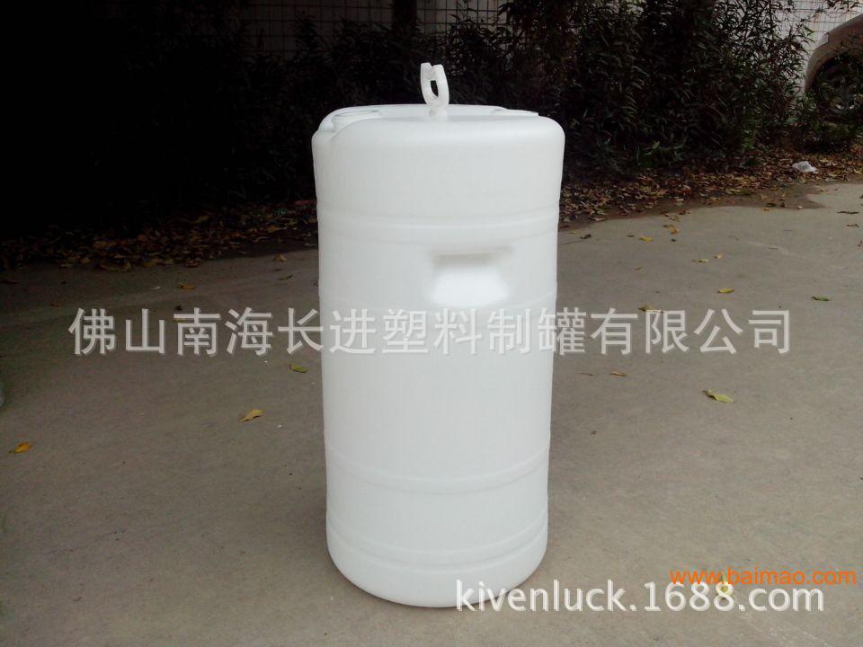 供应125L铁箍桶 供应125KG铁箍开口涂料桶