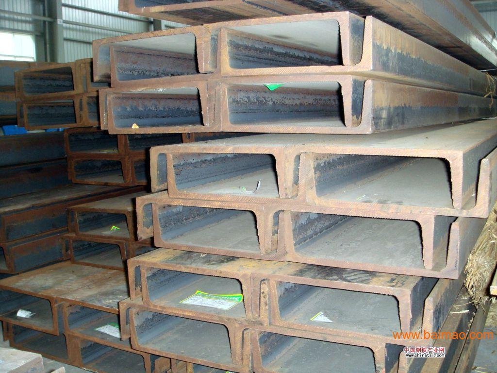 三明市槽鋼價格_報價_槽鋼品牌