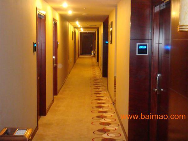 云南酒店灯光智能控制系统酒店管理系统