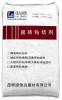 云南瓷磚膠廠家批發選擇綠舟砂漿
