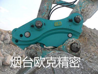厂家直销 挖掘机前置属具 液压破碎锤,快速连接器,厂家/批发/供应商图片