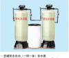 软化水设备 单罐/双罐