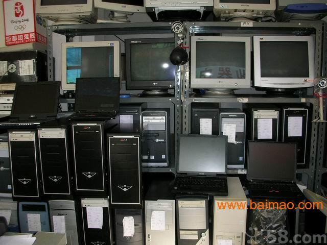 长沙废旧电脑回收