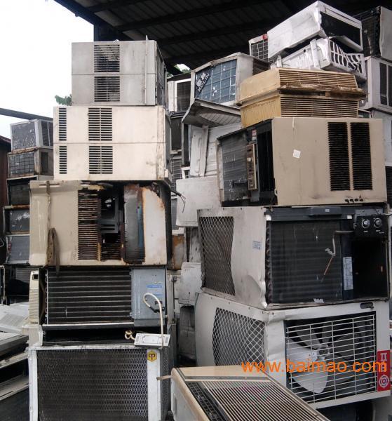 廢舊家電回收