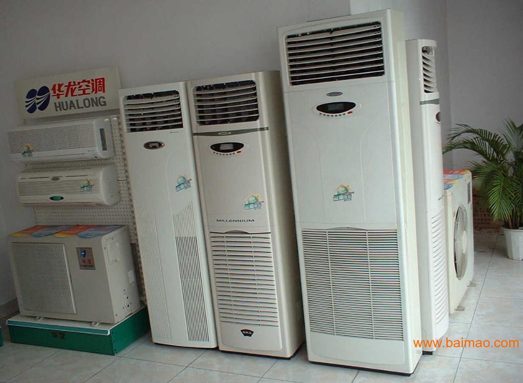 长沙空调回收