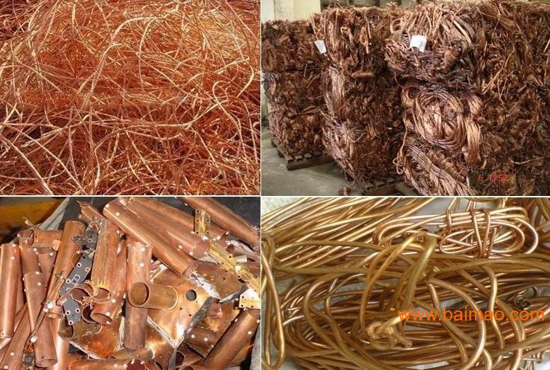 长沙废铜回收公司