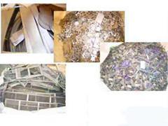 长沙废铜回收