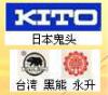 kito环链电动葫芦小车式kito环链电动葫芦