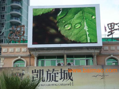 杭州全彩电子LED显示屏LED电子大屏幕厂家