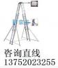 天津单面升降梯