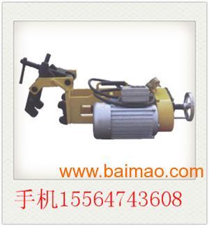 GZ-32Ⅰ型电动钢轨钻孔机各地专卖价格