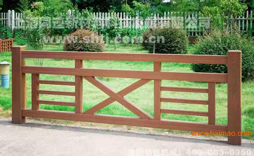 供应锈钢户外栏杆(图)-围栏多少 木围栏 围栏网 栏杆 庭院围栏