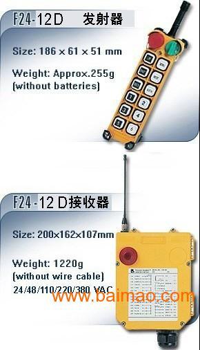 10D行车双速遥控器 禹鼎遥控器接线图,F图片