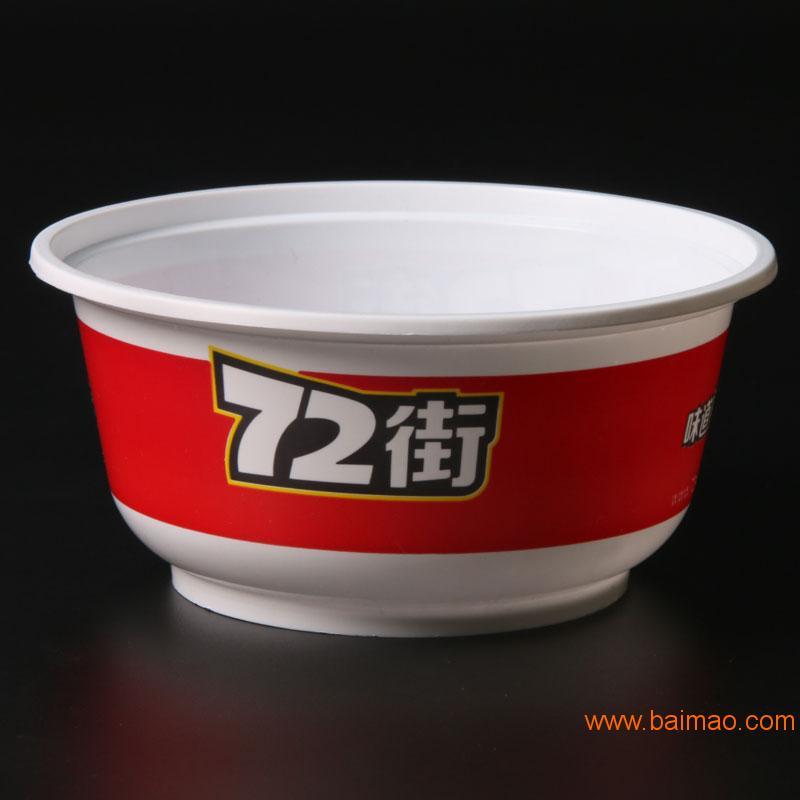 72街連鎖店碗印刷logo,pp碗訂做熱線:13570092822