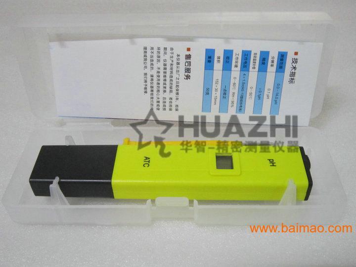 PH检测仪价格 ph值测试仪 广州ph检测笔 酸碱度值检测仪