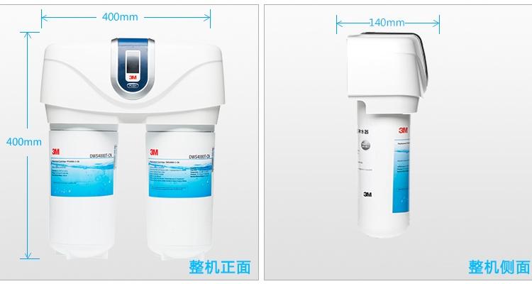 3M 净水器 家用直饮机