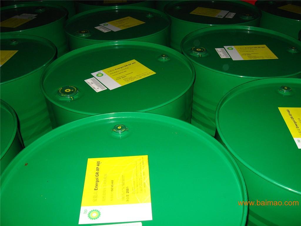 BP液压油Energol HLP-HM68