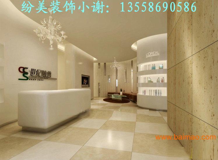 专业成都理发美发店装修设计/成都发廊装修公司