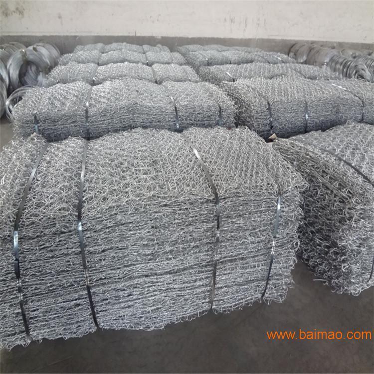 厂家直销雷诺护垫优质格宾网镀锌石笼网实体厂家