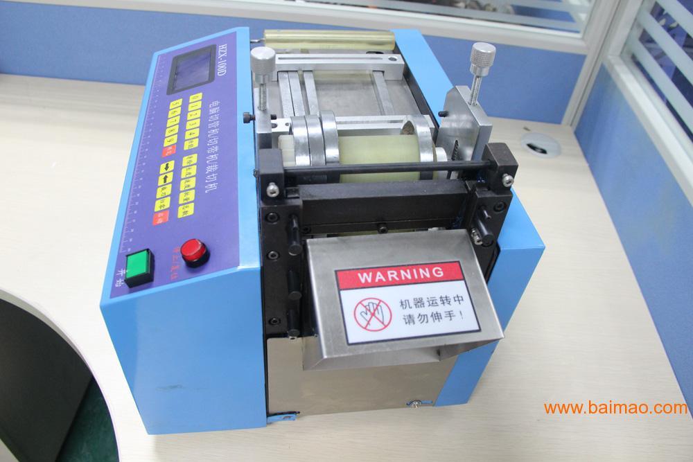橡胶管,硅胶管全自动切管机厂家/批发/供应商