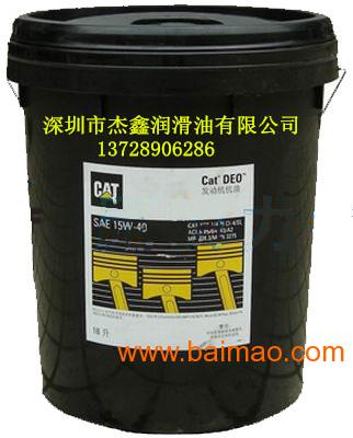 江门福斯**TRAX 14C针织机油